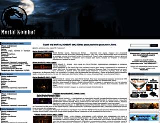 mortal-kombat.ru screenshot