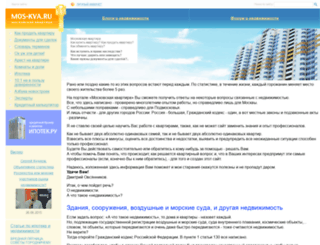 mos-kva.ru screenshot