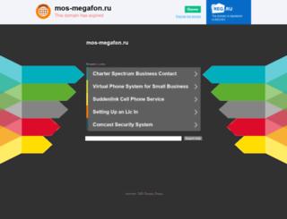 mos-megafon.ru screenshot