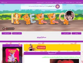 mosaferkuchulu.niniweblog.com screenshot