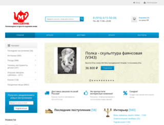 mosantik.ru screenshot