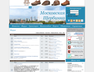 moscherb.ru screenshot