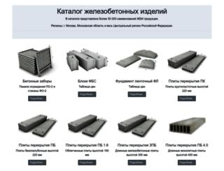 mosgbi.ru screenshot