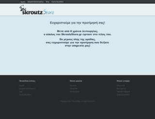 moshalis.skroutzstore.gr screenshot