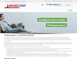 moskva-split.ru screenshot
