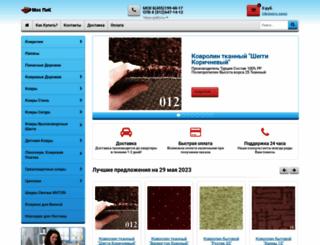 mospik.ru screenshot