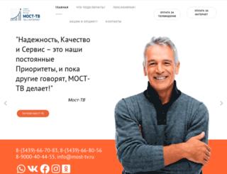 most-tv.ru screenshot