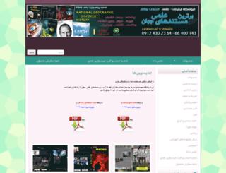 mostanadha.com screenshot