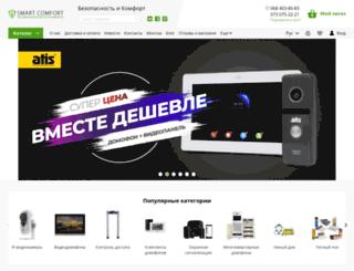 mota.com.ua screenshot