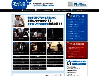 mote-men.net screenshot