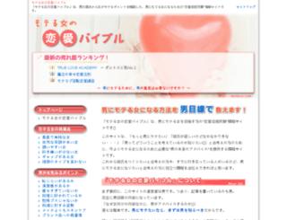 moteyo.com screenshot