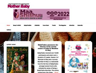 motherandbabyindia.com screenshot