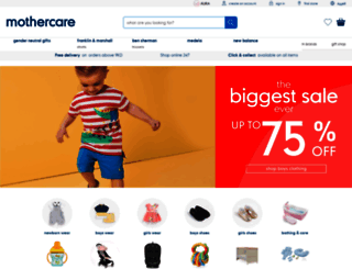 mothercare.com.kw screenshot