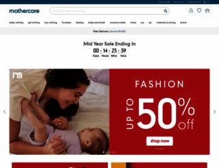 mothercare.com.my screenshot