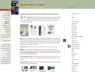 motionmountain.net screenshot