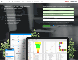 motiw.ru screenshot