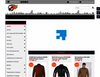 moto54.com screenshot