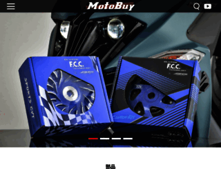 motobuy.com.tw screenshot