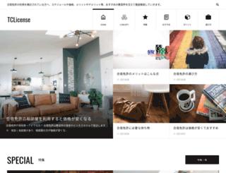motochamp.jp screenshot
