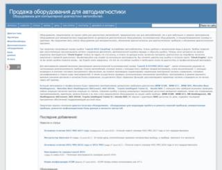 motodok.com screenshot