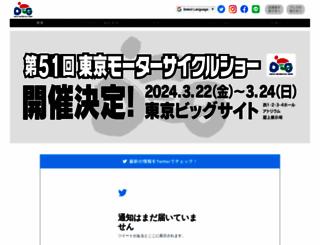 motorcycleshow.org screenshot