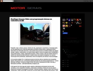 motorgerais.blogspot.com screenshot