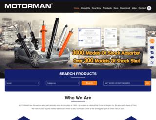 motormanautoparts.com screenshot
