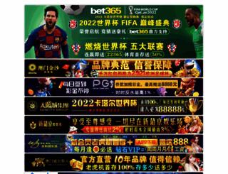 motoroke.com screenshot