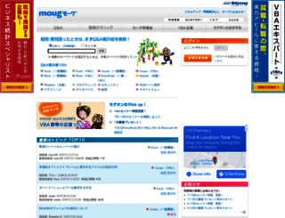 moug.net screenshot