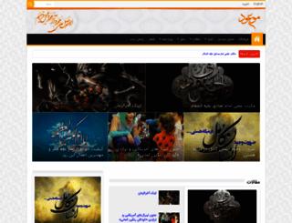 mouood.com screenshot