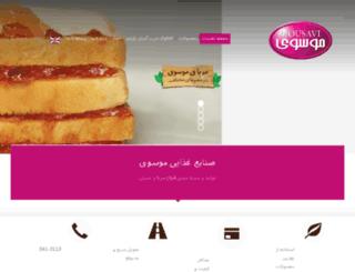 mousavifoodind.com screenshot