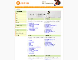 mouva.net screenshot