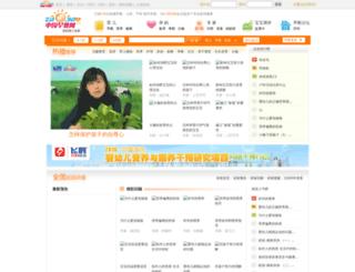 movie.zaojiao.com screenshot