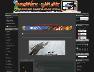 movies-online.ucoz.net screenshot