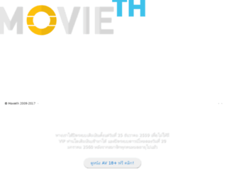movieth.com screenshot