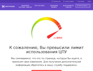 moyabeda.ru screenshot