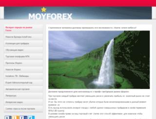 moyforex2010.jimdo.com screenshot
