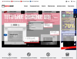 moyki.shop.by screenshot