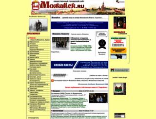 mozhaysk.ru screenshot