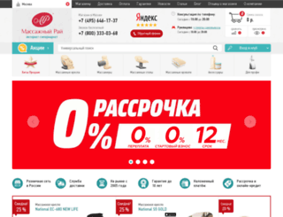 mp-mp.ru screenshot