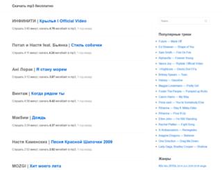 mp3downloadfree.ru screenshot