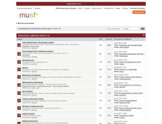 mp3forum.ru screenshot