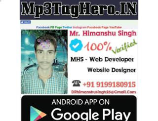 mp3taghero.com screenshot