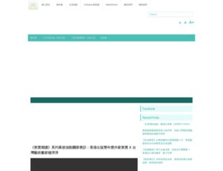 mpedu.net screenshot