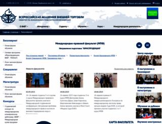 mpf.vavt.ru screenshot