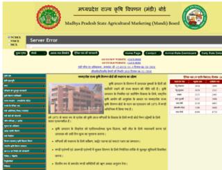 mpmandiboard.gov.in screenshot
