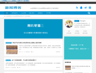 mppil.com screenshot