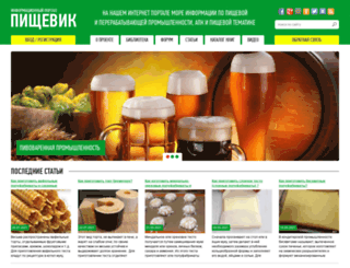 mppnik.ru screenshot