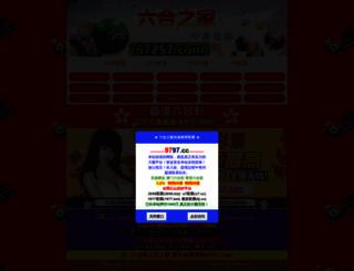 mps-micropaint.com screenshot