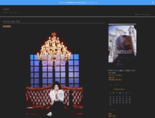 mptfk.exblog.jp screenshot